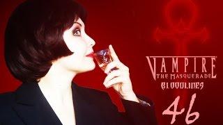 Vampire the masquerade bloodlines прохождение за тремер
