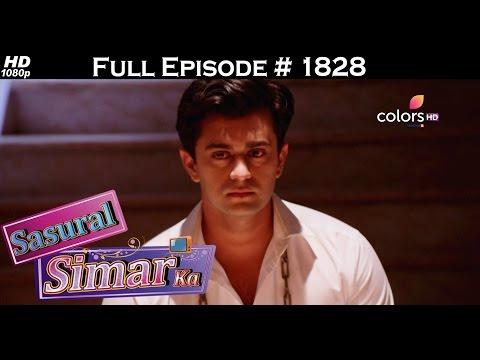 Sasural Simar Ka - 13th May 2017 - ससुराल सिमर का - Full Episode (HD) thumbnail