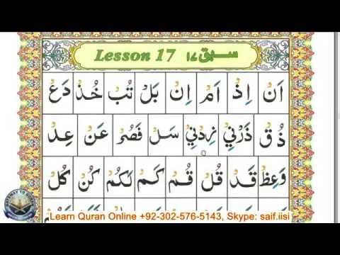 Basic Quran Reading Qaida Lesson # 17.1 Joining Harakah with a Sukoon Learn Quran with Tajweed