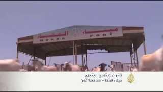 تعيين قيادي حوثي نائبا لرئيس موانئ البحر الأحمر
