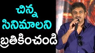 Music Director Raghu Kunche Speech At Palasa Movie First Look Launch | Raghu Kunche