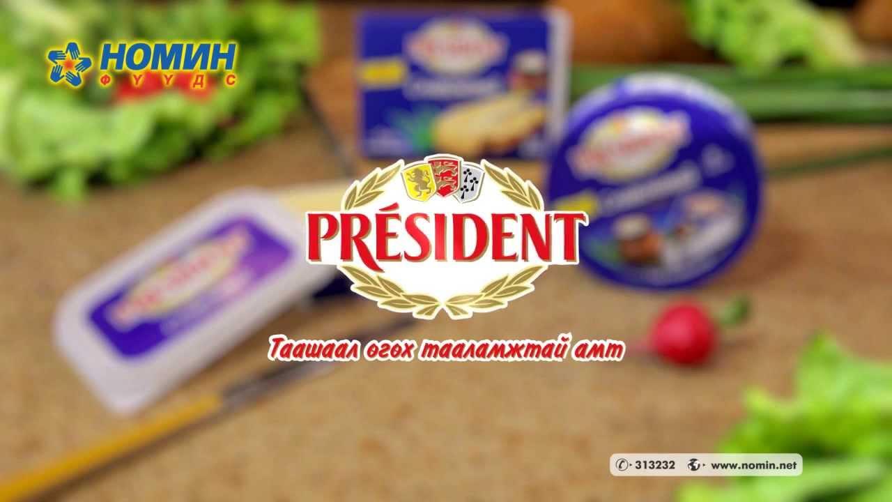 President Egypt Cheese President Cheese