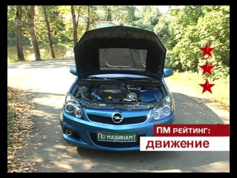 Vectra OPC vs Russian TV :