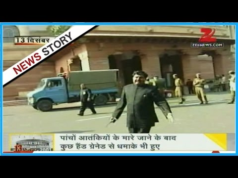 DNA: Analysis of the Parliament attack on December 13, 2001