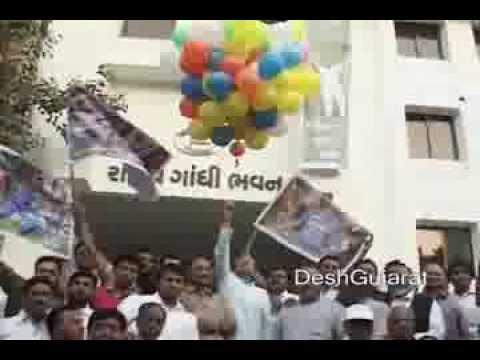 Gujarat Congress celebrates Sachin Tendulkar's final match