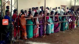 ఓటరునాడి పట్టడంలో పార్టీలు బిజీబిజీ | Political Parties Special Focus on Voters | Nandyal |  YOYO TV
