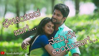 Betiyada jaga Kannada love felling song New WhatsA