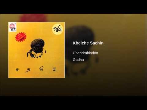 Khelche Sachin