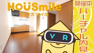 北田宮 アパート 2DK A101の動画説明