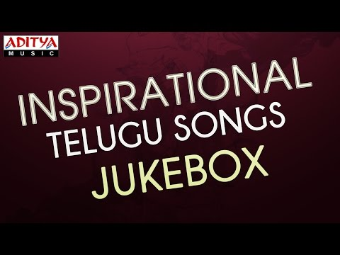 Inspirational Telugu Songs || Jukebox