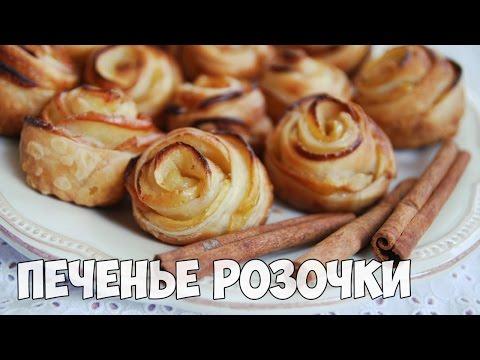 Печенье из творога Розочки с безе. Домашний рецепт