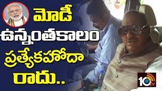 మోడీ ఉన్నంత కాలం ఏపీకి ప్రతేక్యహోదా రాదు.. | JC Comments after Chandrababu Meet