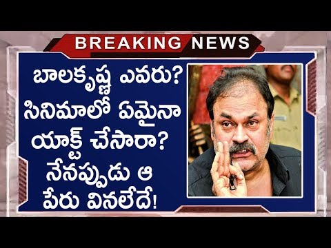 Naga Babu Sensational Comments on Balakrishna | Naga Babu Comments on Balakrishna | #Nagababu