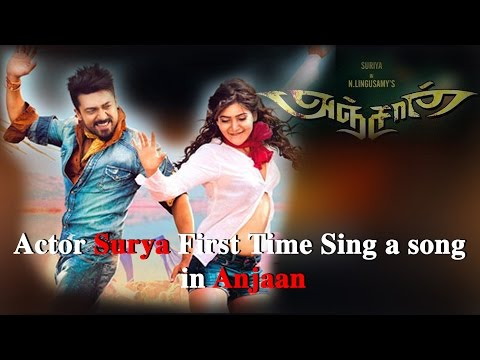 Actor Surya First Time Sing A Song In Public And Share His Experience Too..! video