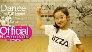 download lagu ˂�하은 Na Haeun - ̕�스트로 Astro - ˲�이비 - gratis