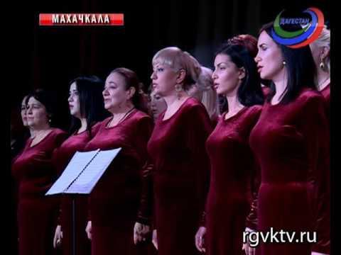 В Махачкале почтили память жертв крушения самолета ТУ-154 над Черным морем