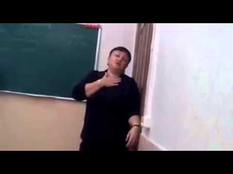 радости учителя о приходе ученика