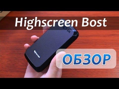 Highscreen Boost Обзор