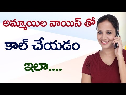 How to Change Voice During Call on Android 2017 | In Telugu By Telugu TechBook|Fakecaller ID