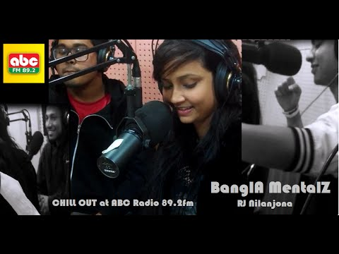 Bangla Mentalz at ABC Radio FM 89.2 with Rj nilanjona (18 january 2015)