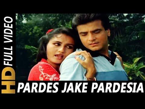 Watch  pardes jake pardesiya bhool na jana piya lata mangeshkar arpan 1983 songs reena roy jeetendra Movies Online