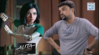 Alita: Battle Angel Review | Rosa Salazar | James Cameron | Selfie Review | Hindu Tamil Thisai |