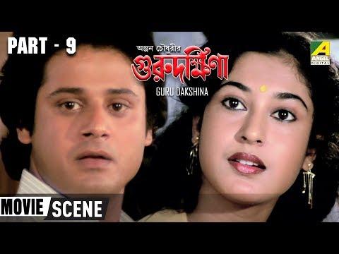 Guru Dakshina - Bengali Movie - 914