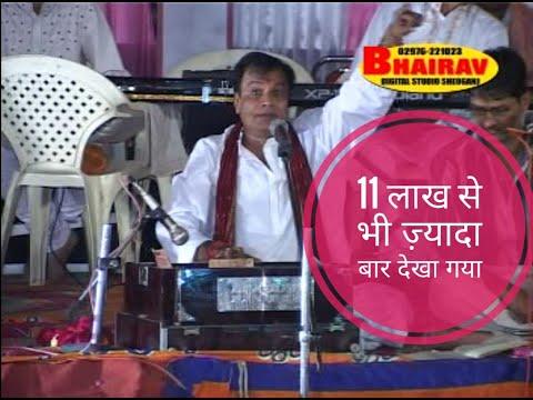 Khamma Khamma O Rama -gopal Bajaj video