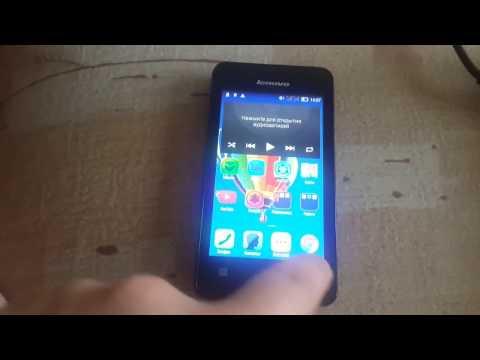 Видео как проверить id телефона
