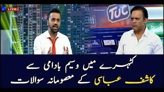 Wasim Badami faces Kashif Abbasi's 'innocent questions'