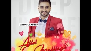 After Love Marriage || Deep Sukhdeep || Full Video ||BoomBox || Latest Punjabi Song 2016