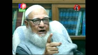 An Exclusive Interview of Professor Ghulam Azam with Banglavision (Part-2)