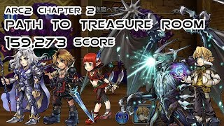 [DFFOO JP] Arc2 Ch2 Path to Treasure Room (Greatest Malboro) - 159,273 Score