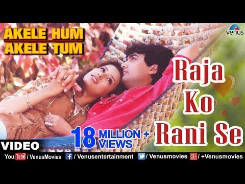 Raja Ko Rani Se Pyar Ho Gaya Video Song | Akele Hum Akele Tum | Aamir Khan, Manisha Koirala | thumbnail