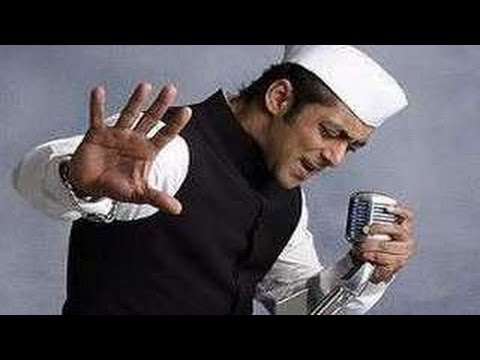Salman Khan's Marathi Debut Lai Bhaari video