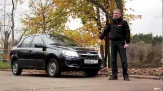 Lada Granta автомат - тест-драйв