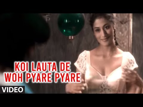 Koi Lauta De Woh Pyare Pyare Din (full Video Song) - Abhijeet aashiqui Ft.  Hot  Chitrangada Singh video