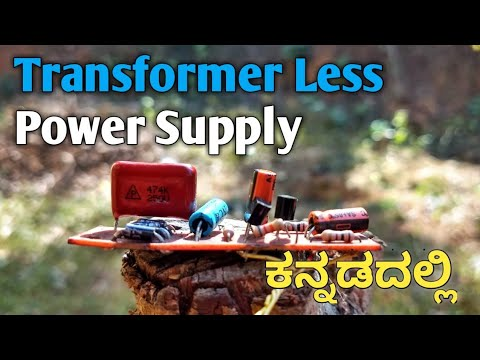Basic Electronics #29: How Transformer Less Power Supply Works In Kannada