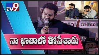 Jr NTR about Thaman at Aravinda Sametha Success Meet