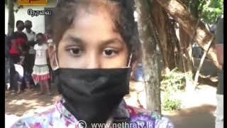 2020-05-14 | Nethra TV Tamil News 7.00 pm