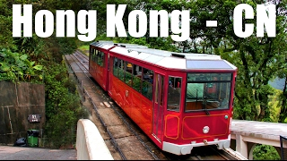 THE PEAK TRAM in HONG KONG - 山頂纜車 (2013)