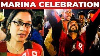 FULL HD – Marana Mass New Year Celebrations At Marina