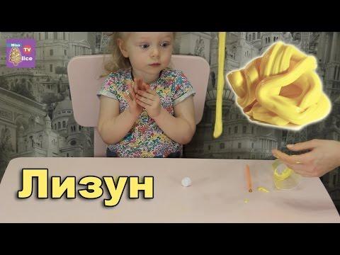 Пластилин своими руками из клея