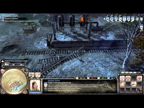Company of Heroes 2 - Миссия 5. Сталинград (1/3)