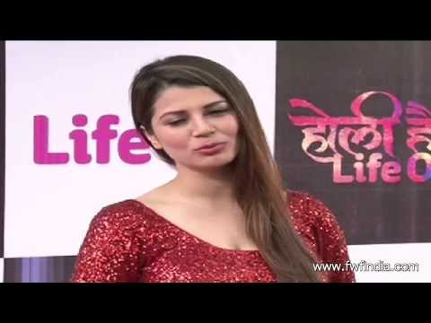 Yo Yo Honey Singh & Kainaat Arora @ LIFE OK Holi Celebration