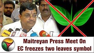 ADMK MP Maitreyan Press Meet On Election Commission freezes two leaves symbol