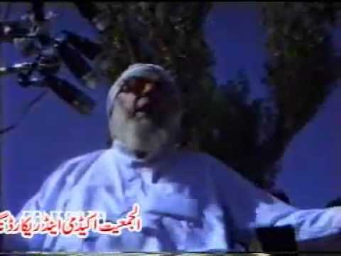 Molana Bijli Ghar Part 2..... video