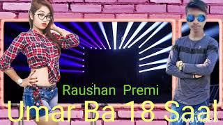 Dj  Umar Ba 18 Saal video HD Raushan Premi