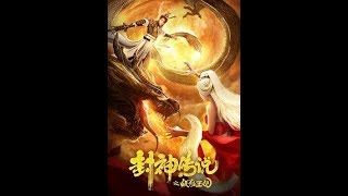 2019 Chinese New fantasy Kung fu Drama Martial arts Movies - Wonderful Video 2019 #4