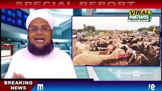 10 Aug, क्या हुवा महाराष्ट्र मराठा आंदोलन me अहम झलकियाँ : Viral News LIve  from Viral News Live